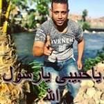 Gamal Abd Ala